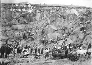 Stonecutters kibbutz (Poland 1930s)